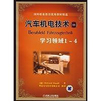 http://ec4.images-amazon.com/images/I/5105xumb-dL._AA200_.jpg