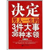 http://ec4.images-amazon.com/images/I/5106QT6y1ZL._AA200_.jpg