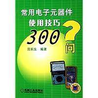 http://ec4.images-amazon.com/images/I/5106XNOLmdL._AA200_.jpg