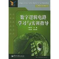 http://ec4.images-amazon.com/images/I/5106fZ1ec8L._AA200_.jpg