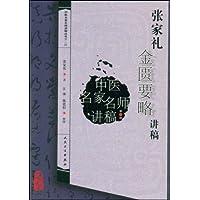 http://ec4.images-amazon.com/images/I/5106mdPAmBL._AA200_.jpg