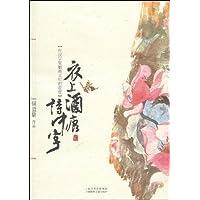 http://ec4.images-amazon.com/images/I/5107%2BzQBDGL._AA200_.jpg