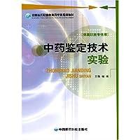 http://ec4.images-amazon.com/images/I/51075XUOrTL._AA200_.jpg