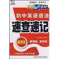 http://ec4.images-amazon.com/images/I/5107KNSiLVL._AA200_.jpg