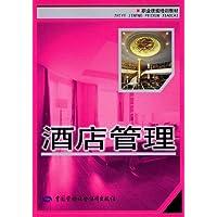 http://ec4.images-amazon.com/images/I/5107kvzWEaL._AA200_.jpg