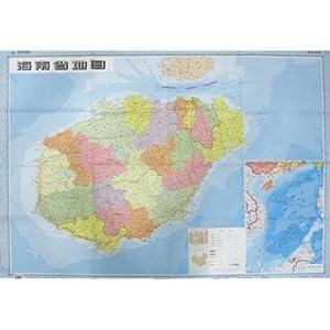 海南国际旅游岛地图册(中英对照) [平装]