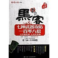 http://ec4.images-amazon.com/images/I/5108%2BAOuZvL._AA200_.jpg
