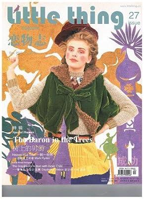 2014年年订杂志:《littlethings 恋物志》 时尚、创意、生活杂志 全年订阅.pdf