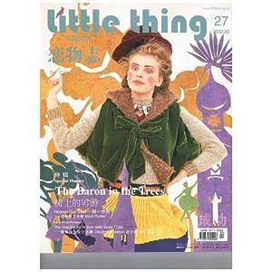 2014年年订杂志:《littlethings 恋物志》 时尚,创意,生活杂志 全年图片