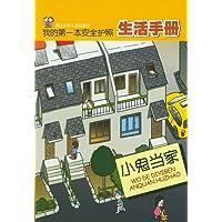http://ec4.images-amazon.com/images/I/5108MzhXgXL._AA200_.jpg