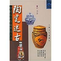 http://ec4.images-amazon.com/images/I/5108eYvhcQL._AA200_.jpg