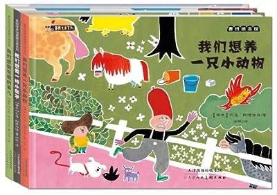 麦田绘本馆•香肠兄弟系列.pdf