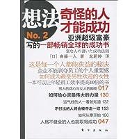 http://ec4.images-amazon.com/images/I/5109MRKpUBL._AA200_.jpg