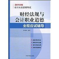 http://ec4.images-amazon.com/images/I/5109uL-u6ZL._AA200_.jpg