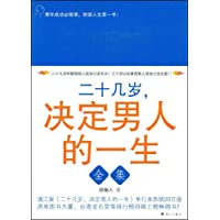 http://ec4.images-amazon.com/images/I/510AB4LIS-L._AA200_.jpg