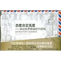 http://ec4.images-amazon.com/images/I/510AD4gZoGL._AA200_.jpg
