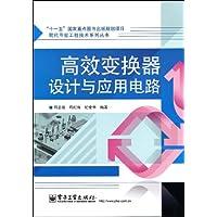 http://ec4.images-amazon.com/images/I/510AIbcJ4eL._AA200_.jpg