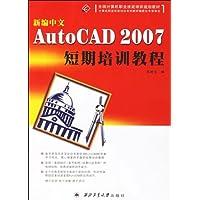 http://ec4.images-amazon.com/images/I/510Al0pmyDL._AA200_.jpg