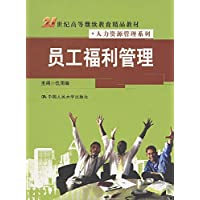 http://ec4.images-amazon.com/images/I/510BG15Y1bL._AA200_.jpg