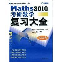 http://ec4.images-amazon.com/images/I/510C256I1AL._AA200_.jpg