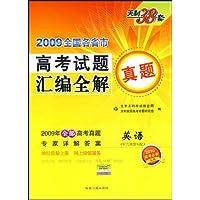http://ec4.images-amazon.com/images/I/510DecIx6WL._AA200_.jpg