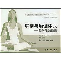 http://ec4.images-amazon.com/images/I/510Dl01Fz6L._AA200_.jpg