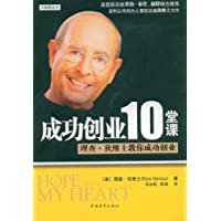 http://ec4.images-amazon.com/images/I/510Dv02Vk2L._AA200_.jpg
