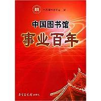 http://ec4.images-amazon.com/images/I/510E8AlSoGL._AA200_.jpg