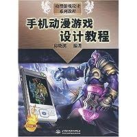 http://ec4.images-amazon.com/images/I/510Ea-EVNML._AA200_.jpg