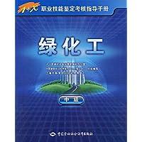 http://ec4.images-amazon.com/images/I/510Ecxv8IvL._AA200_.jpg