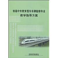 http://ec4.images-amazon.com/images/I/510El6qQFwL._AA200_.jpg