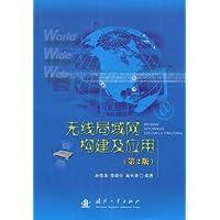 http://ec4.images-amazon.com/images/I/510F3nTy5JL._AA200_.jpg