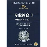 http://ec4.images-amazon.com/images/I/510FC3p9WsL._AA200_.jpg
