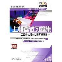 http://ec4.images-amazon.com/images/I/510FW1QhI0L._AA200_.jpg