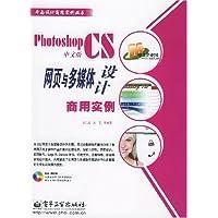 http://ec4.images-amazon.com/images/I/510FlF0q4wL._AA200_.jpg