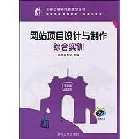 http://ec4.images-amazon.com/images/I/510FvcfwSgL._AA200_.jpg