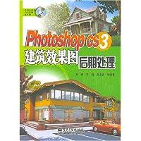 http://ec4.images-amazon.com/images/I/510GKJWk7BL._AA200_.jpg