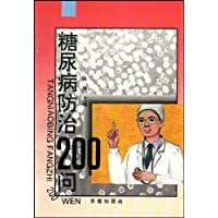 http://ec4.images-amazon.com/images/I/510HAHjt2dL._AA200_.jpg
