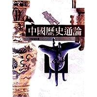 http://ec4.images-amazon.com/images/I/510HF9e%2BJJL._AA200_.jpg