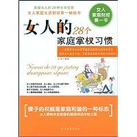 http://ec4.images-amazon.com/images/I/510HN0Ab8-L._AA200_.jpg