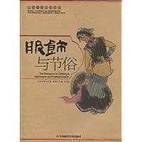 http://ec4.images-amazon.com/images/I/510HU6bRWtL._AA200_.jpg