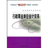 http://ec4.images-amazon.com/images/I/510HWZqcTyL._AA200_.jpg