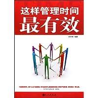 http://ec4.images-amazon.com/images/I/510HkR1zQ2L._AA200_.jpg