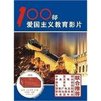 http://ec4.images-amazon.com/images/I/510HrOwVRmL._AA200_.jpg