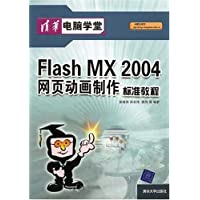 http://ec4.images-amazon.com/images/I/510I33wtZPL._AA200_.jpg