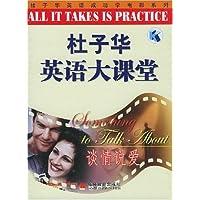 http://ec4.images-amazon.com/images/I/510IIJva66L._AA200_.jpg