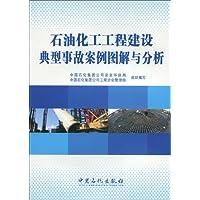 http://ec4.images-amazon.com/images/I/510IbQc9WML._AA200_.jpg