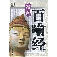 http://ec4.images-amazon.com/images/I/510IeuTy4JL._AA200_.jpg