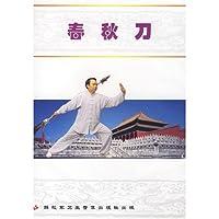 http://ec4.images-amazon.com/images/I/510J%2BNYUwzL._AA200_.jpg