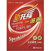 http://ec4.images-amazon.com/images/I/510J94Kyw8L._AA200_.jpg